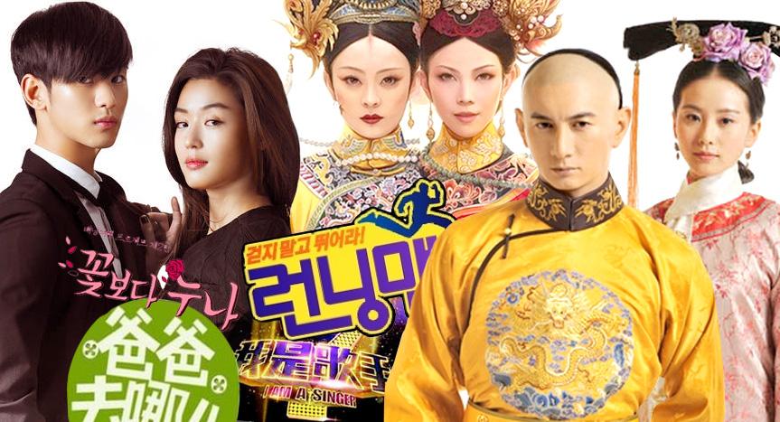 圖為近期在台灣曾經播出的知名南韓、中國戲劇(圖片來源/各家電視台)