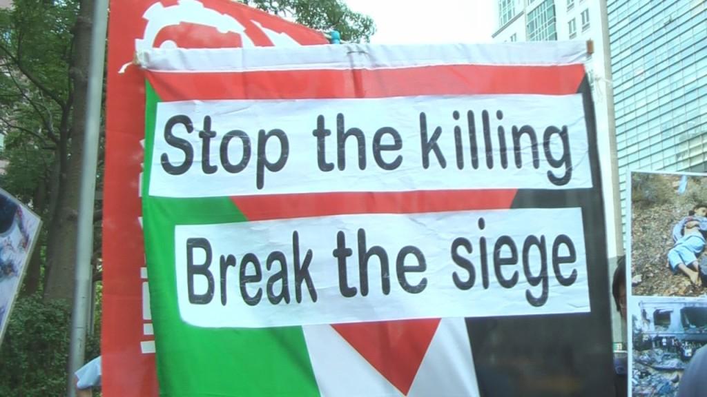 停止屠殺加薩、解除封鎖加薩