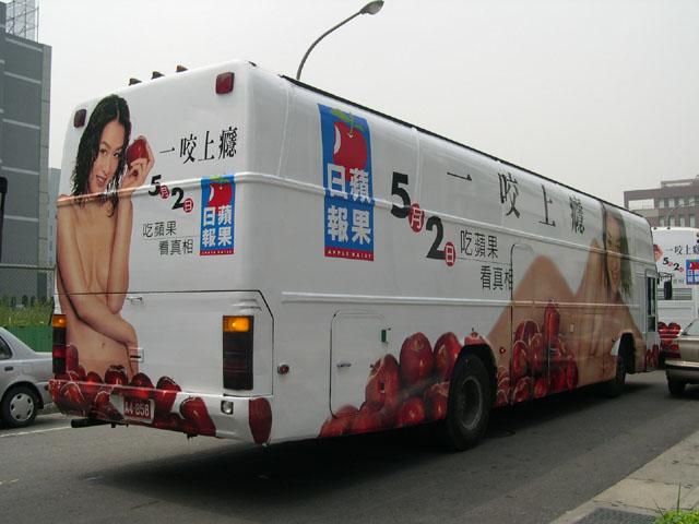 apple-chung