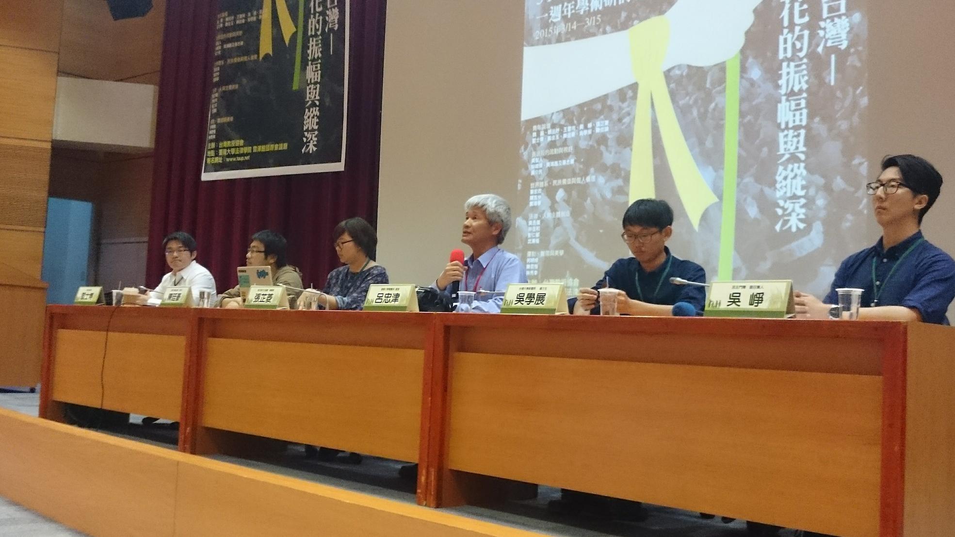 青年論壇講者(由左至右):藍士博、陳廷豪、張芷菱、呂忠津、吳學展、吳崢