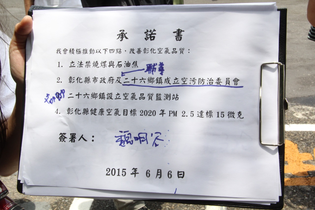 環團擬定的第二、三點承諾,魏明谷表示,權力、資金有限僅能輔導與協助。