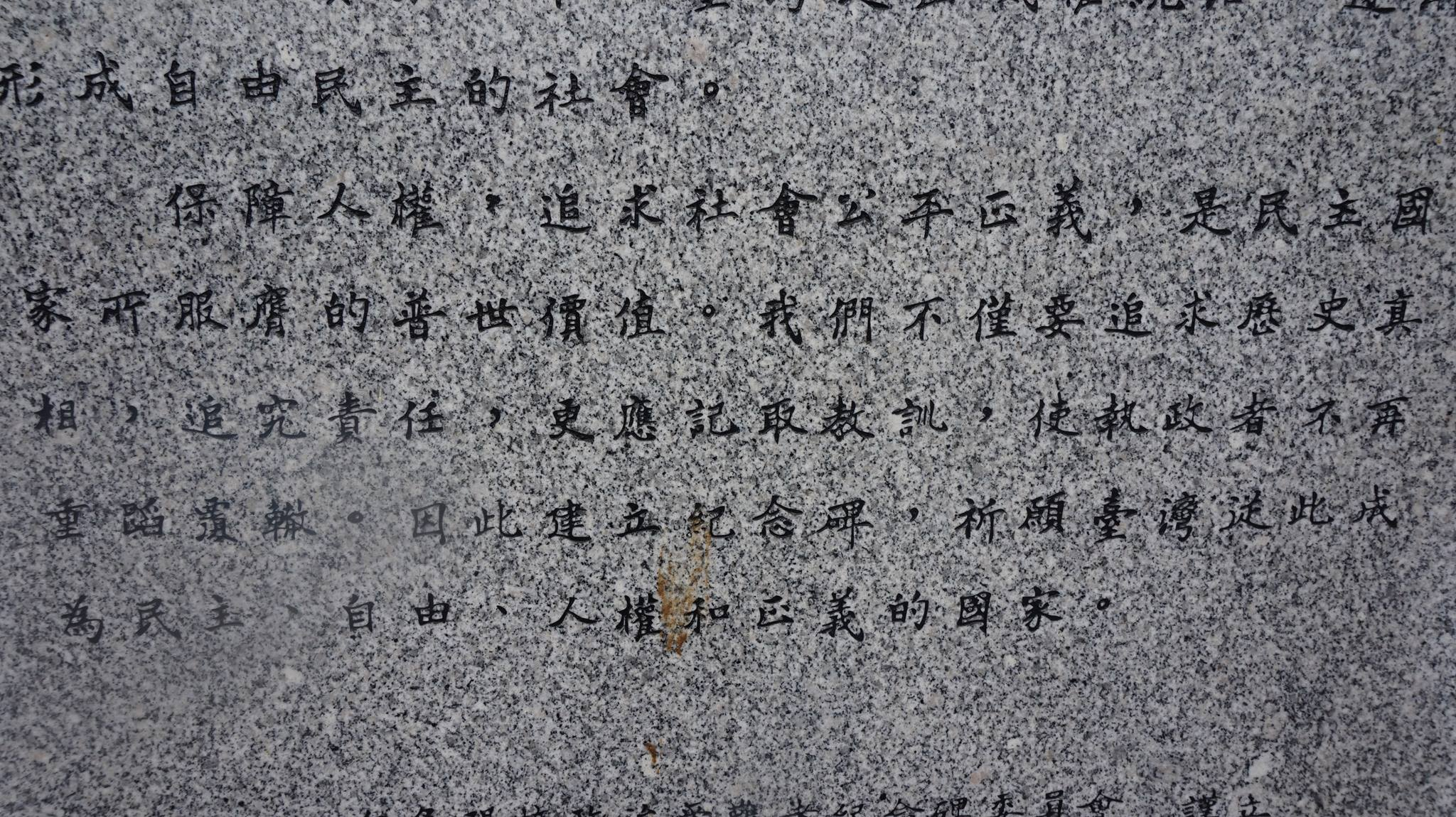 150720 (3)