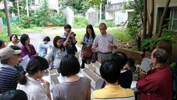 學者專家與附近居民一起擘劃園區的未來