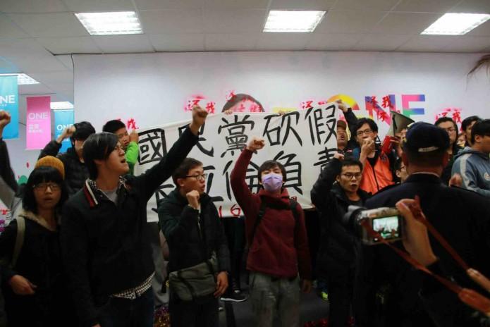 「2016工鬥,赴朱立倫競選總部抗議刪除國定假日。