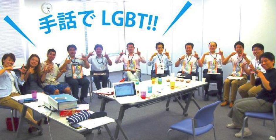 LGBT-5
