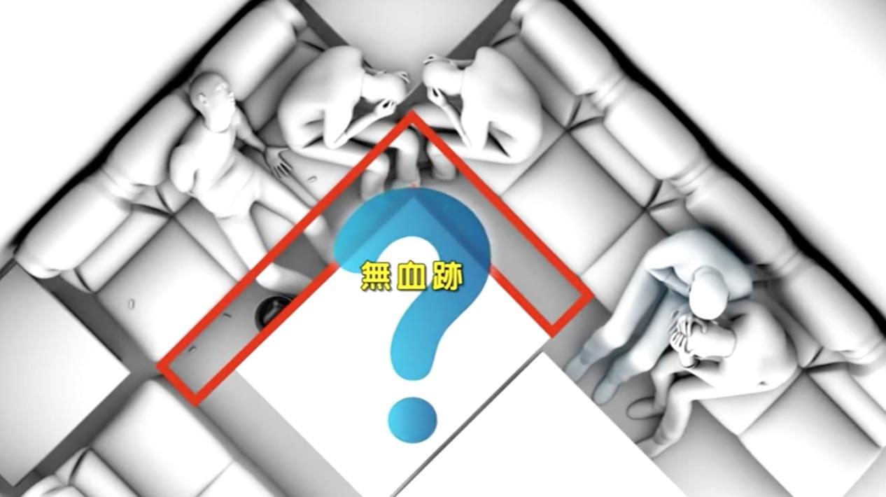 圖 /《我無罪,我是鄭性澤》。冤獄平反協會、台灣廢除死刑推動聯盟出品;台灣公民媒體文化協會製作。