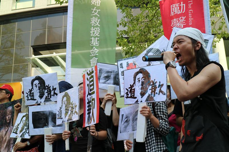 抗議現場民眾舉標語呼口號