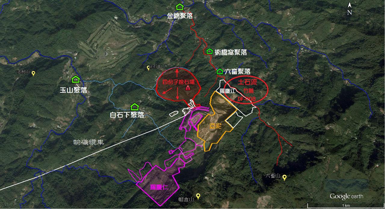 160826-關西三礦場位置圖(圖片提供/地球公民基金會)
