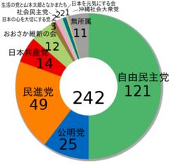 %e8%9e%a2%e5%b9%95%e5%bf%ab%e7%85%a7-2016-11-04-%e4%b8%8b%e5%8d%889-29-06