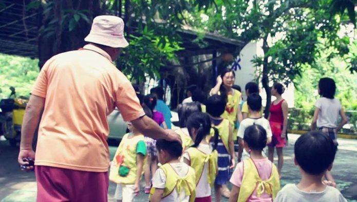 圖/請聲援一所百年難得的幼兒園 活動頁面