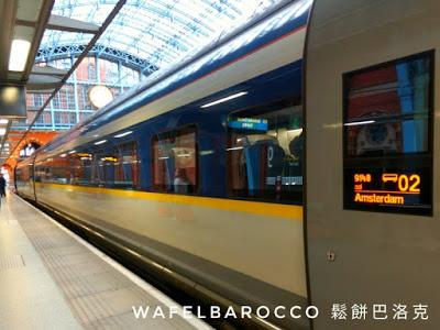 出國不搭機的夏日渡假 從歐洲到台灣的低碳之旅