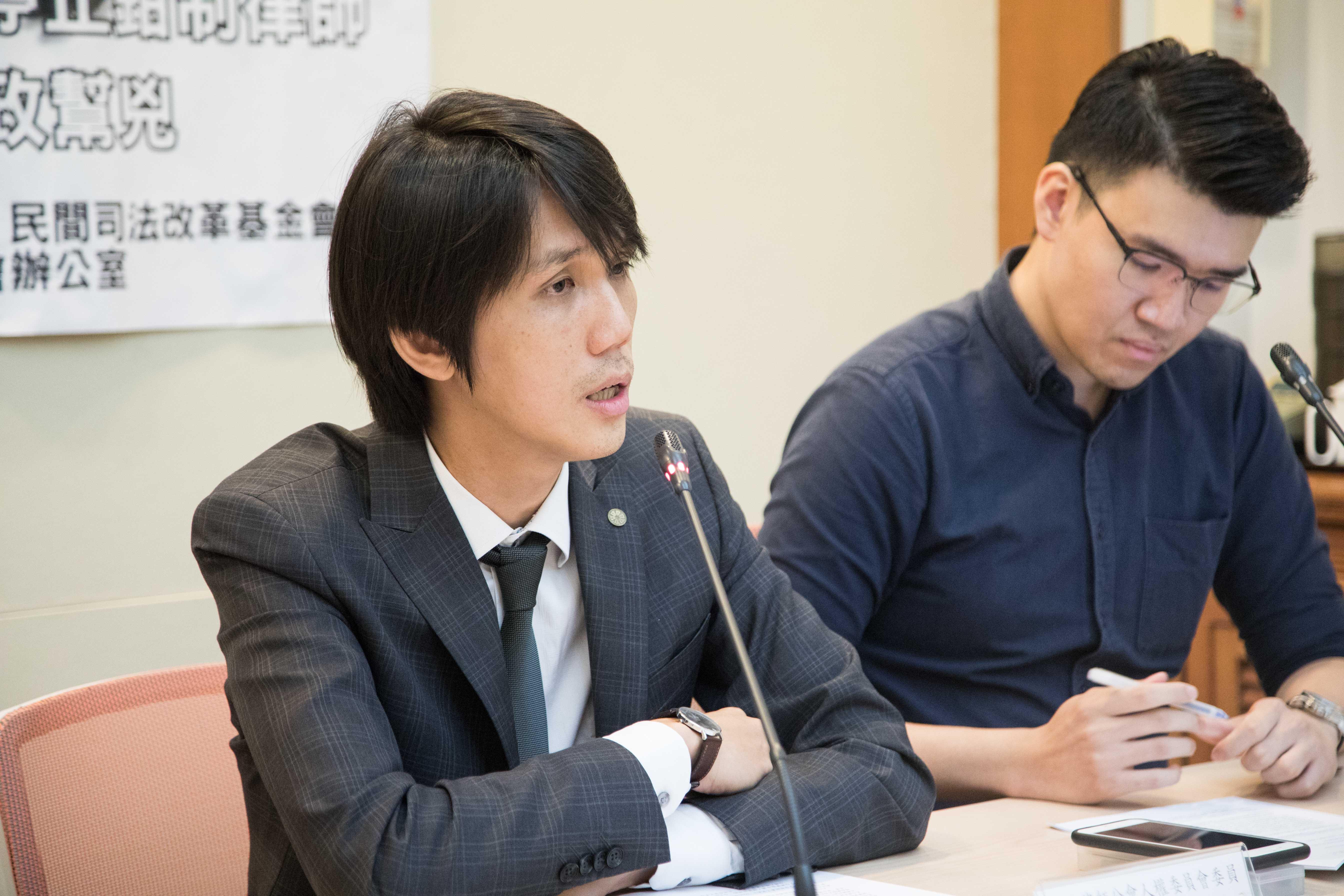 中國709大抓捕三週年 台灣民團:我們應持續反抗、聲援 | 公民行動影音紀錄資料庫