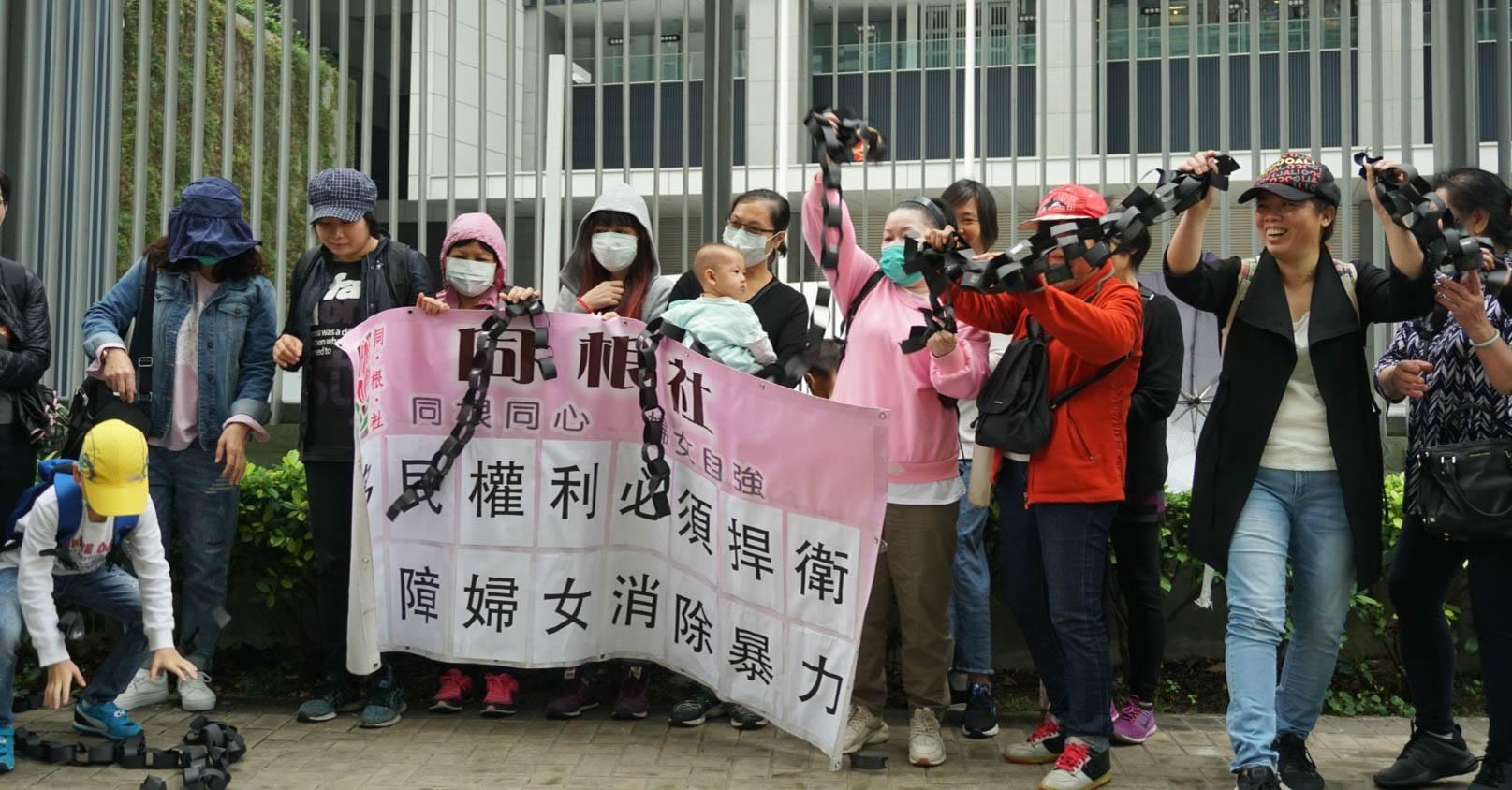 多國團體聯合行動 要求保障婚姻移民權利
