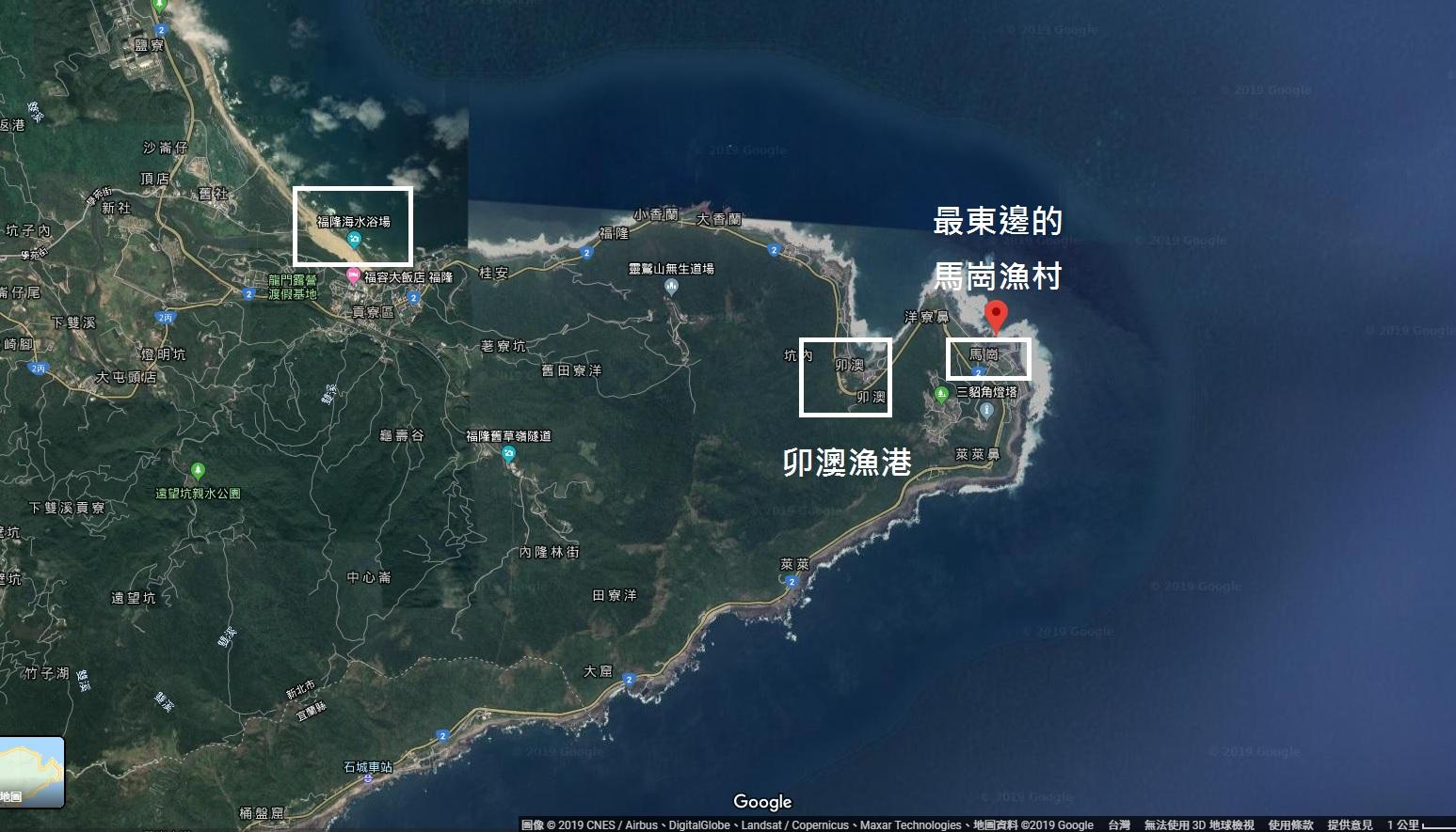 北海岸貢寮最東邊漁村「馬崗漁村」。圖片來源:google地圖