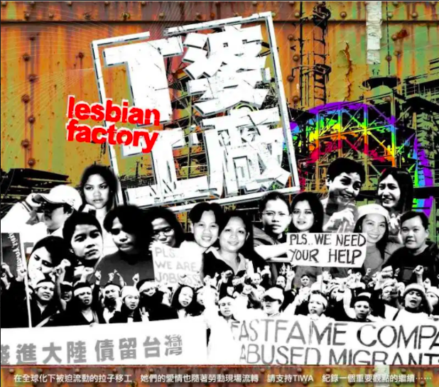 《T婆工廠》DVD封面